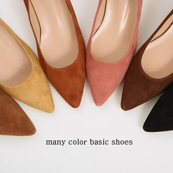 749293 - 曼尼基本色的鞋子
